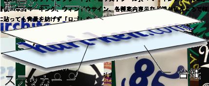 sticker_26